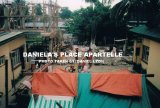 image danielas-place-cheap-budget-hotel-in-angeles-city_budget-hotel-nearby-balibago_budget-hotel-nearby-clark_10-jpg